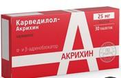 Карведилол-Акрихин, табл. 25 мг №30