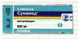 Сумамед, табл. п/о пленочной 500 мг №3