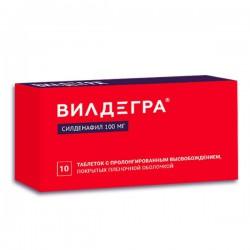Вилдегра, табл. пролонг. п/о пленочной 100 мг №1