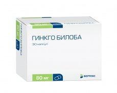 Гинкго билоба, капс. 80 мг №30