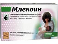 Млекоин, гран. гомеоп. 10 г №1