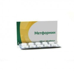Метформин, табл. 500 мг №60